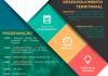 Turismo, é tema do 3º fórum do Conselho de Desenvolvimento Econômico Sustentável de Cascavel |Cascavel2030|